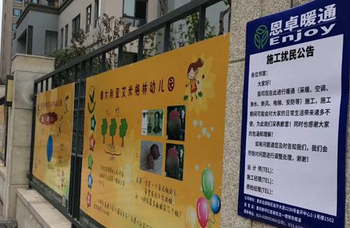 重庆净水、 重庆新风系统、 重庆电梯工程案例9
